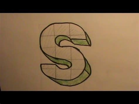 S Drawing 3d by How To Draw The Letter S In 3d