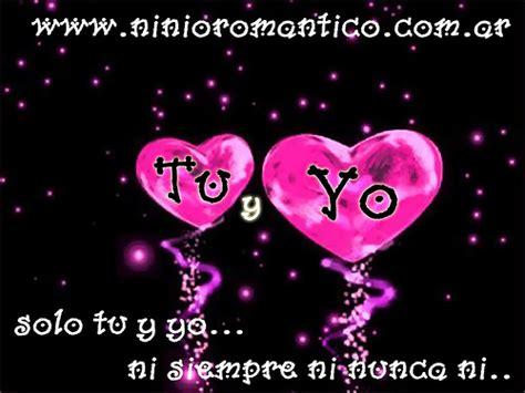 imagenes animadas con letras de amor dibujos de amor ninio romantico p 225 gina 4