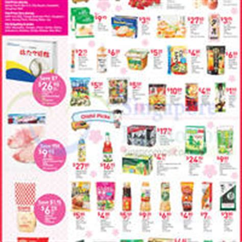 kewpie ntuc japanese food items frozen foods beverages sauces