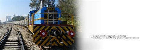 theme park exles ventra locomotives