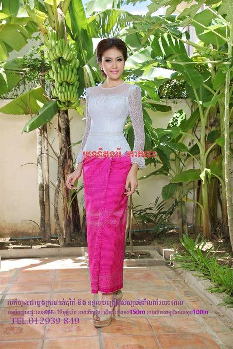 thai möbel les 2388 meilleures images du tableau ma joli bel de nuit