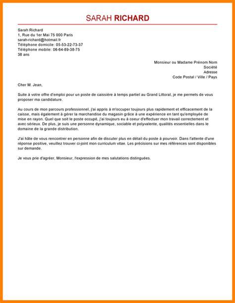 Lettre De Motivation De Restauration 9 lettre de motivation polyvalent de restauration