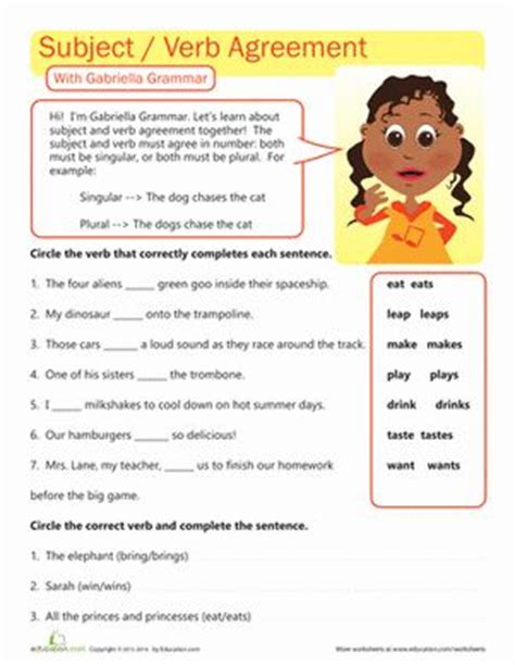printable worksheets subject verb agreement great grammar subject verb agreement english words and