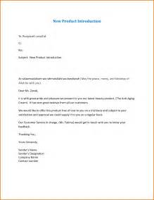 Sle Resume Email Introduction by 11 Introduction Email Sle Academic Resume Template