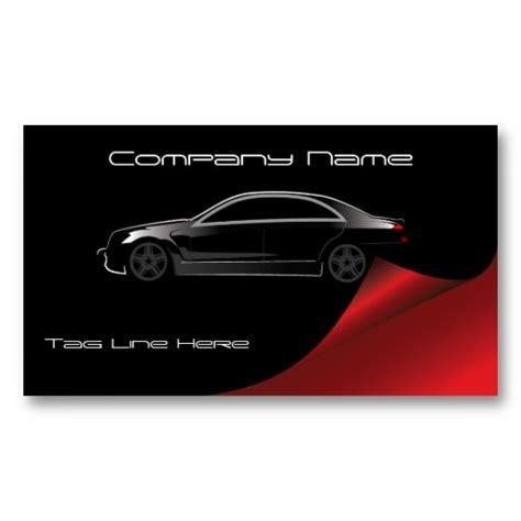 automobile business cards automotive business card