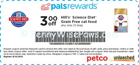 dog food coupons june 2015 new science diet cat food printable petco store coupon