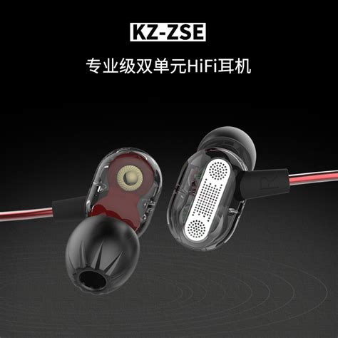 knowledge zenith driver earphone with mic kz zse black jakartanotebook