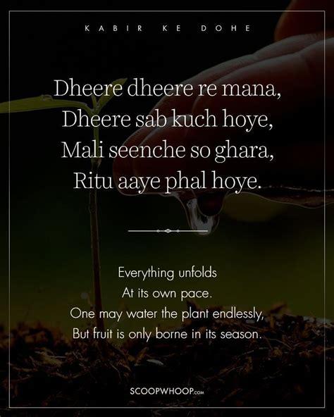 Gurudwara Sahib Quotes best 25 sikh quotes ideas on citations sikh