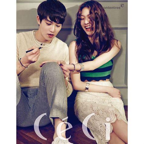 lee seung gi we got married news quot we got married quot cnblue lee jong hyun v 224 gong seung