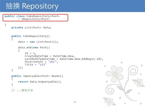 repository pattern meaning introduction the repository pattern