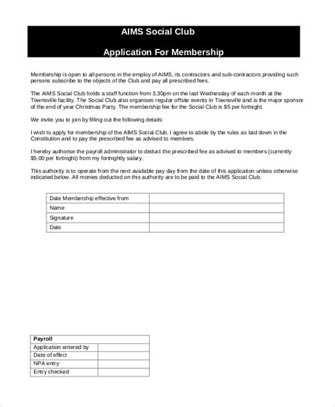 club membership template 12 sle membership application forms sle forms