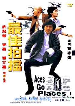 film priest adalah aces go places wikipedia bahasa indonesia ensiklopedia