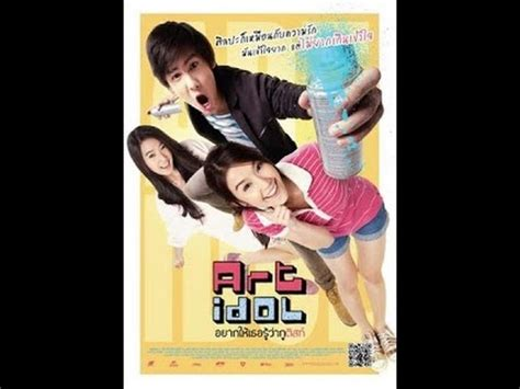 film animasi indo sub art idol full movie with subtitle indonesia youtube