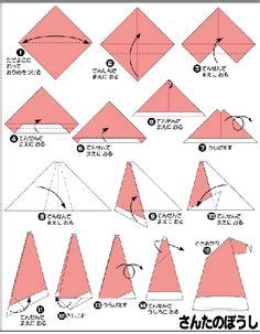 How To Make An Origami Santa Hat - origami paper folding on origami dress