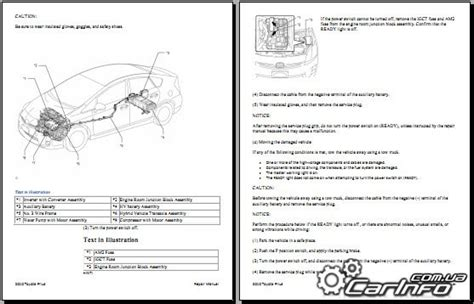 toyota prius zvw30 2009 2011 service repair manual 187 автолитература руководства по ремонту и