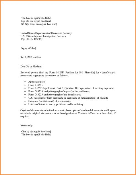 Sle Employment Letter For K1 Visa fiance letter of intent to sle 28 images letter of