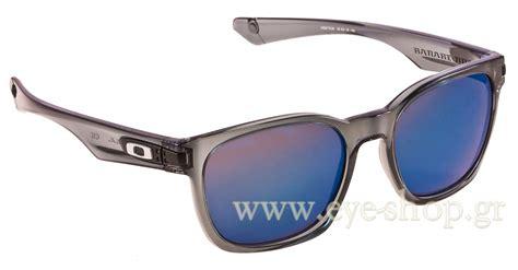 Oakley Garage Rock Grey Transparant sunglasses oakley garage rock 24 55 216 sport 2018