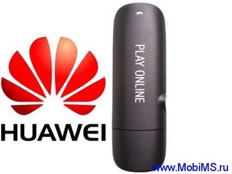 Modem Huawei E150 Bekas 171 3g huawei e 171
