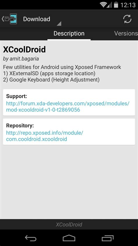 how to resize an image on android resize the keyboard on any android 171 nexus