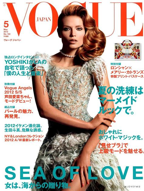 Vogues May 2007 Cover by Cover Of Vogue Japan With Poly May 2012 Id 12351