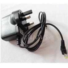 Charger Mini Travel Adaptor Mini Ori 100 sony charger price harga in malaysia pengecas