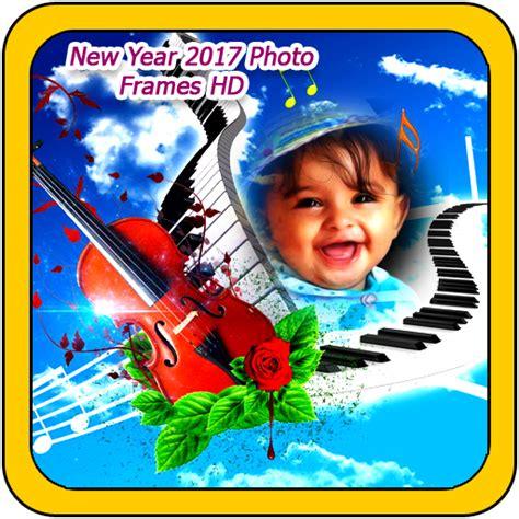 new year photo frame editor new year 2017 photo frames hd