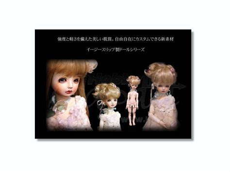 jointed doll kit for sale easy slip jointed doll kit p 4 by padico hobbylink