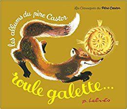 roule galette 2081601125 roule galette natha caputo 9782081601123 amazon com books