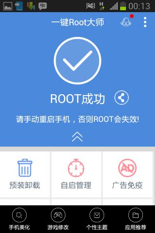 key master root apk key root master zippy