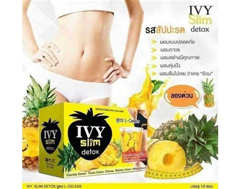 Detox Slim Thailand by Slim Detox Pineapple Extract L Celess Formula