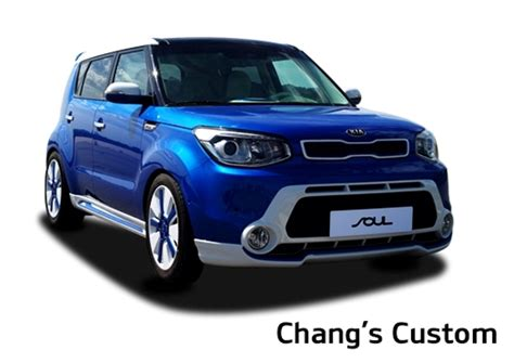 2013 Kia Soul Aftermarket Accessories Aftermarket Accessories Aftermarket Accessories Kia Soul