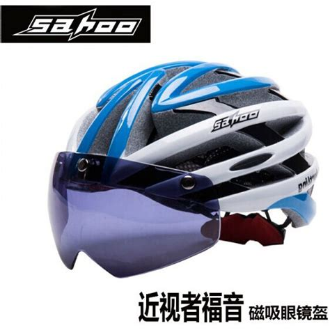 Inbike Helmet Magnetic Goggles Bike With 2 Lens Helm Sepeda Mx 9t sahoo bicycle helmet cycling helmet magnetic goggles mtb mountain road bike helmet