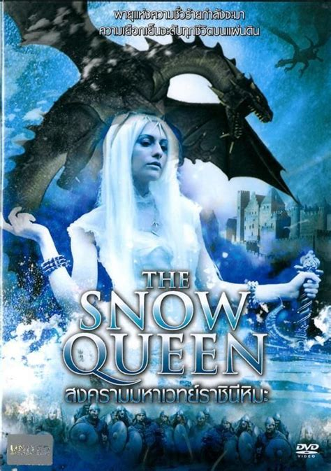 film animasi snow queen the snow queen dvd 2015 snow queen queen and movies
