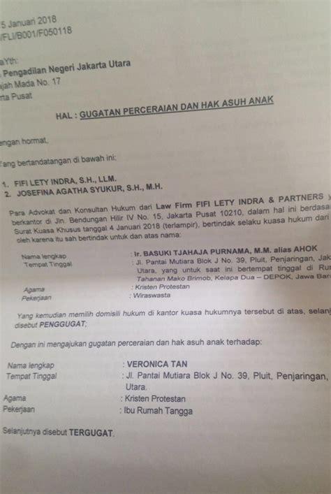 format gugatan cerai di pengadilan negeri beredar surat gugatan cerai ahok terhadap istri veronica