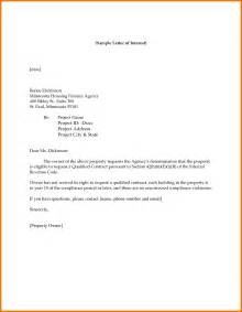 7 interest email sle assistant cover letter