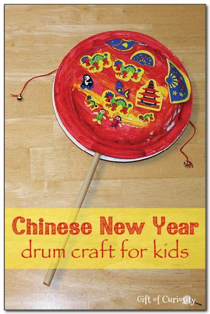 new year gift for child new year drum craft for drums craft and gift