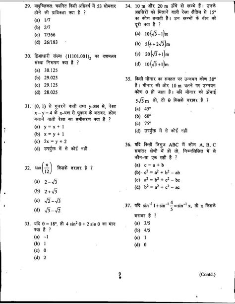 nda sections upsc nda na examination 2017 2018 studychacha
