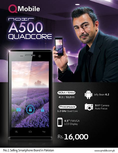 themes free download for qmobile a500 q mobile quadrcore a500 by creavity on deviantart