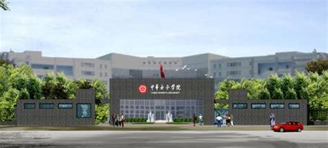 中华女子学院群精品推荐登录北京外国语大 中国青年学院