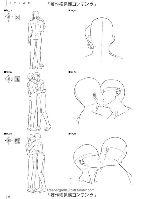 kiss tutorial drawing dedos em chamas reapergrellsutcliff kiss scene rough