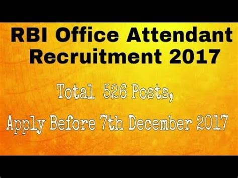 Rbi Recruitment For Mba 2017 by Rbi Office Attendant Recruitment 2017 526 Posts Apply