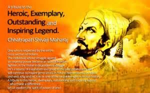 Shivaji Jayanti Essay In Marathi shivaji maharaj jayanti sms quotes whatapp dp status images pics 2016