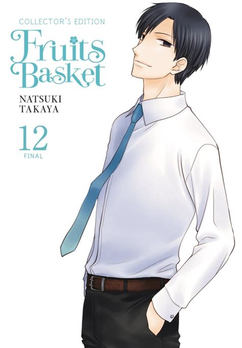fruits basket collector s edition vol 4 new on shoujo shelves april 2017 of