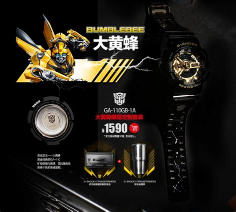 Gshock Ga 1000 Batman g shock ga 700 ga 110 and gg 1000 x transformers