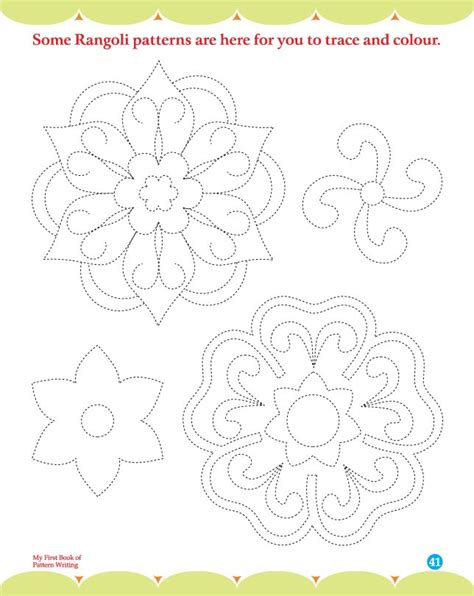 writing pattern designs free writing patterns coloring pages