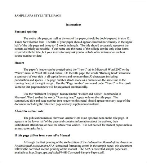 format title page templates sample templates