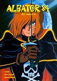 albator le cine90fr or not albator 84 anime