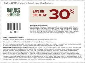 barnes and nobles coupons free printable barnes and noble coupon june 2017