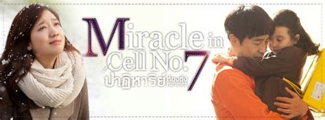Miracle In Cell No 7 Eng Sub World