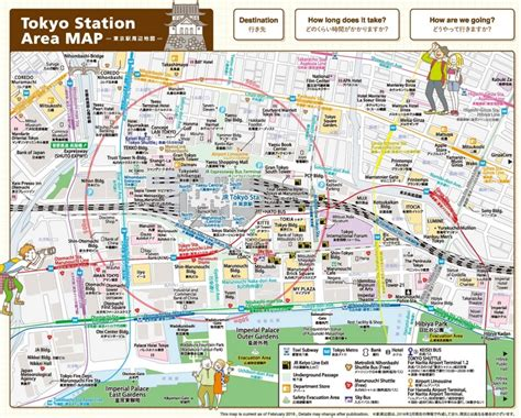 maps tokyo tokyo station area map